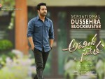 Aravinda Sametha 11 Days Collections