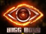 Interesting News On Bigg Boss 3 Host