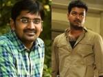 Actor Karunakaran Questions Vijay