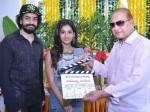 Galla Ashok S Adhe Nuvvu Adhe Nenu Movie Launch