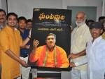 Ghantasala Biopic First Look Released K Raghavendra Rao