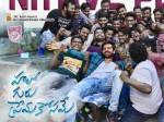 Second Song From Hello Guru Prema Kosame Released On 6th Oct