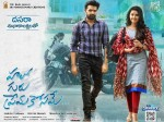 Hello Guru Prema Kosame Review And Rating