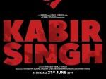Arjun Reddy Remake Kabir Singh Movie First Look Out