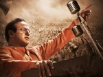 Ntr Biopic Part 2 Title Announced