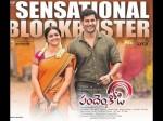 Vishal S Pandem Kodi 2 Is Strong At Box Office
