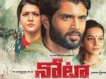 Vijay Deverakonda S Nota First Day Collections