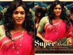 Vijay Sethupathi As Transgender Super Deluxe First Look Unveiled