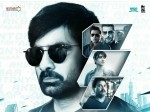 Amar Akbar Anthony Premier Show Talk Twitter Review Is Here