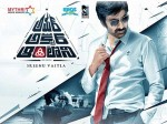 Amar Akbar Anthony Final Collections