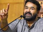 Mohanlal Shocking Comments On Metoo Movement