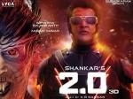 Shankar Rajinikath S 2 0 Movie Pre Release Review