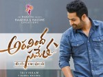 Aravinda Sametha Us Box Office Report