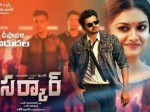 Sarkar Twitter Review Ratings Audiance