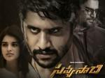 Nagachaitanya S Savyasachi Movie Review Rating