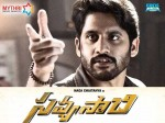 Savyasachi S 3 Day Telugu States Collections