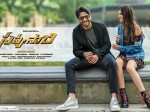 Savyasachi Us Premieres Box Office Collection