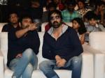 Srinu Vaitla Emotional Speech At Amar Akbar Anthony Pre Release Event