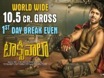 Taxiwaala First Day Collection