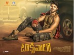 Taxiwaala Movie Pre Release Review Will Vijay Deverkonda Rocks Again