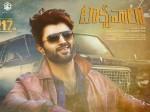 Taxiwaala Full Hd Movie Leaked Tamilrockers