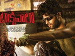 Taxiwaala Theatrical Trailer Released With Interesting Elements