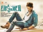 Censor Formalities Complete Vijay Devarakonda Next Movie Taxiwala