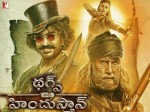 Thugs Of Hindostan Movie Review And Rating