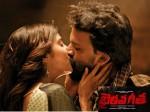 Bhairava Geetha Telugu Cinema Review Rating