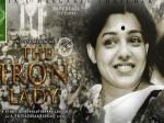 Nithya Menen S Resemblance Jayalalithaa Upcoming Biopic Stuns Fans
