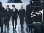 Is Mahesh Babu Maharshi Movie Release Date Postponed