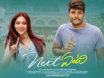Next Enti Movie Review And Rating