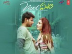 Tamannaah Sundeep Kishan S Next Enti Movie Twitter Review