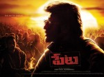 Rajinikanth S Petta Is Set Release January