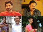 Trending Articles Balakrishna Nagababu Priyanka Chopra Are News Makers