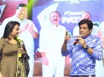 Ali Funny Dialogues On Suma At Lovers Day Audio Launch
