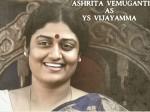 First Look Ashrita Vemuganti As Ys Vijayamma Yatra