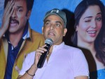 Producer Dil Raju Speech At F2 Movie Trailer Launch