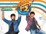 F2 Fun Frustration 2 Days Collections