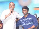 Dil Raju Speech At F2 Movie Success Meet