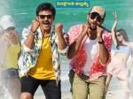 Victory Venkatesh Varun Tej F2 Movie Twitter Review