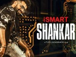 Sudhanshu Pandey Play Villain Ismart Shankar