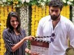 Varun Tej Harish Shankar Film Valmiki Launch