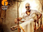 Raghava Lawrence S Kanchana 3 Releasing On On 18th April