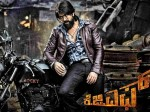 Yash S Kgf Movie 14 Days Collections Near 200 Crores