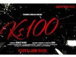 Ks 100 Movie Title Logo Released
