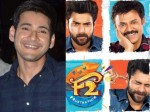 Mahesh Babu Review On F2 Movie Success