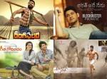Best Of Telugu Movie 2018 Filmibeat Poll