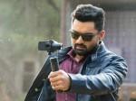 Nandamuri Kalyanram S 118 Movie Release Date Fixed