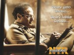 Ntr Kathanayakudu First Week Collections Details